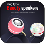 Beauty-Speaker-Portable-Audio-Device-Fill-in-Light-Plus-Mini-Speaker-Selfie-Helper.jpg